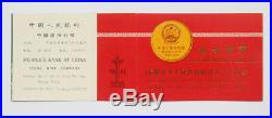 1979 China 400Yuan 30th anni of PRC gold coin 4-pc set NGC PF70 with coa