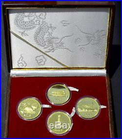 1979 Gold Proof 4 Coin Set 30th Anniversary Of The Peoples Republic