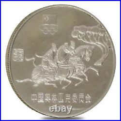 1980 40 gram Chinese Summer Moscow Olympics Proof Silver 3-Coin Set