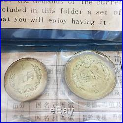 1980 China Coin Set Peoples Republic of China 7 Coins Uncirculated Blue Wallet