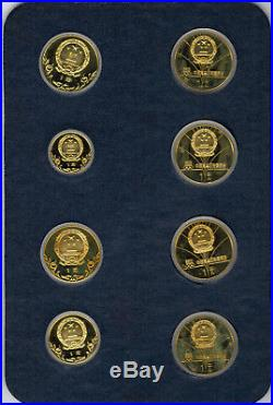 1980 China Jinhuang Olympic Lake Placid Winter Games Complete 8 Coin Set Booklet