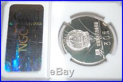 1980 China Olympic Games NGC PF68 silver proof coin set