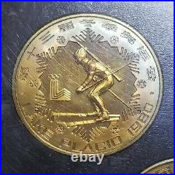 1980 China Winter Olympics 4pc 1 Yuan Brass Coin Proof Set Original Holder