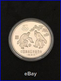 1980 Olympic Coins Of China Proof Set Of 4 Original Box