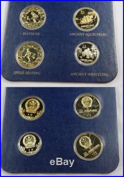 1980 Olympic Coins of China Jinhuang Copper Proof Set 8 Coin Golden Yuan CB518