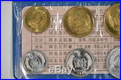 1980 People's Republic of China 7 Coin Uncirculated Mint Set Blue OGP Rare