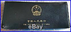 1980 People's Republic of China Schwarz / Black 7 Coins Set RARE