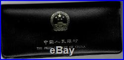 1980 Peoples Bank of China 7pc Coin Set Mint Uncirculated Rare