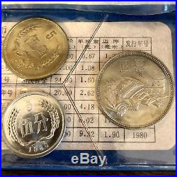 1980 Peoples Republic of China 7 Coin Uncirculated Mint Set Black & Blue RARE