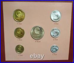 1981 1982 CHINA BU SET (7) with 1982 CANCELATION COIN SETS OF ALL NATIONS RARE