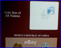 1981 1982 CHINA BU SET (7) with 1984 CANCELATION COIN SETS OF ALL NATIONS RARE