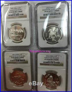 1981 1992 lunar animal 15g silver coin complete set 12 coins NGC PF69
