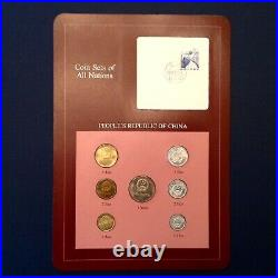 1981-82 CHINA Franklin Mint Coin Sets of All Nations People's Republic of China