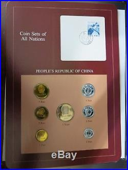 1981 China Mint 7 coin Set Franklin Mint Packaging Chinese Coins Bank of China