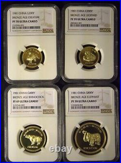 1981 Chinese Gold Coin SET of 4, Mystical Animals Bronze Age, Certified by NGC