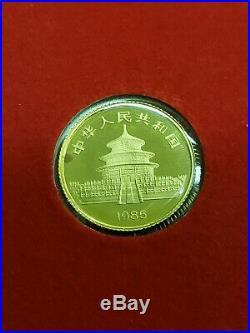 1982-1987 7-Coin 1/10 oz GOLD CHINA PANDA PRESTIGE SET MINT SEALED Lot#R695