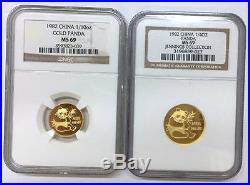 1982 China panda 1oz 1/2oz 1/4oz 1/10oz gold coin set NGC MS69 4 coins