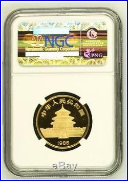1985 CHINA GOLD PANDA 5 coin set NGC MS69 #3988