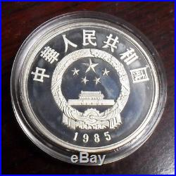 1985 China 4 Coin Silver Proof Set 5 Yuan PS18 Chinese Culture KM121-124 in OGP
