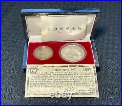 1985 China Tibet Autonomous Region 2 Coin Set in Original Case Lot#B923 Silver
