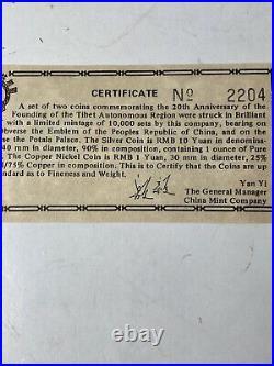 1985 Tibet Autonomy Chinese Coin Set OGP China Yuan Coins