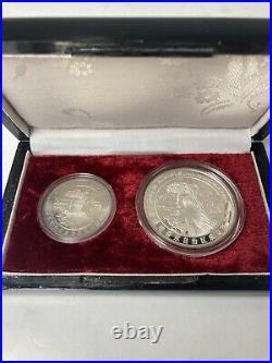 1985 Xinjiang Autonomy China Yuan Proof Set Chinese OGP Coins KM111 KM128