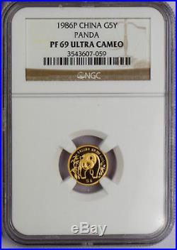 1986 China Gold Panda 5-coin set NGC PF69 #3798