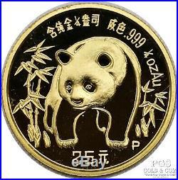 1986 China Panda 5 Coin GOLD Proof Coin Set 1.9 ozt Gold Coin, COA, Box 17036