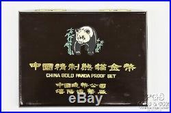 1986 China Panda 5 Coin GOLD Proof Set 1.9 ozt Original Box & COA 17036
