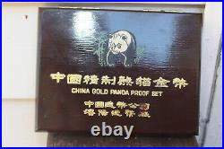 1986 Chinese Panda. 999 Fine Gold 5-Coin Proof Set with COA in Box 1/20oz to 1oz