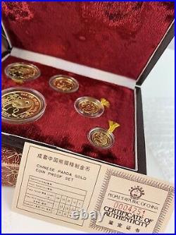 1986 Panda 5-coin Set 1.9 Oz Goldoriginal Box & Coa5 10 25 50 100y Yuanchina
