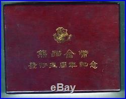 1987 CHINA 2 COIN SILVER PANDA PROOF SET 5 OZ 50 YUAN, 1 OZ 10 YUAN in BOX withCOA