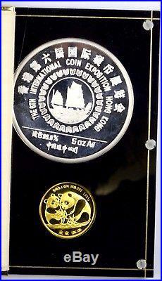 1987 China Panda Hong Tong 1 oz. 999 Gold & Hong Kong 5 oz 99.9% Silver Coin Set