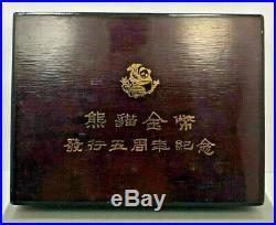1987 China Silver Panda 2 Coin Proof Set 50 Yuan 10 Yuan 5oz & 1oz with Box & COA