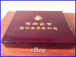 1987 Panda China 2 Coin Silver Proof Set 50 & 10 Yuan. 999 1oz 5oz with COA