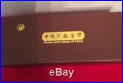1987 S Panda Gold Coin Set (5)