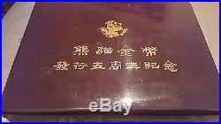 1987 Silver China Panda 2 coin Set 50 Yuan & 10 Yuan