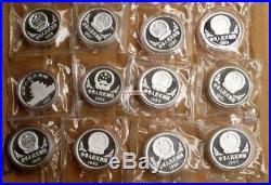1988-1999 12 pcs complete set of piefort silver lunar coins