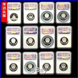 1988-1999 12 pcs complete set of piefort silver lunar coins NGC PF69 Ultra cameo