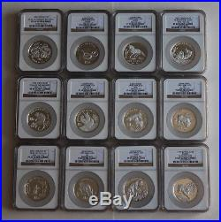 1988-1999 Complete Set Of Piefort Lunar NGC PF 69 Silver Coins
