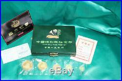1988 CHINA FIVE COIN PROOF GOLD SET WITH ALL OGP. Double Mint Sealed. Chinese