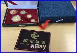 1988 Proof Panda 5 Coin Set China With Box & COA 1.9 Oz Gold (Q13)