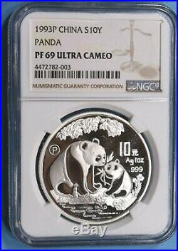 1989 1996 Complete Set Of Panda Proofs All Ms 69 Eight Coins