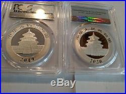 1989-2020 complete 1 oz. Silver panda set. Rare MS-70, MS-69, MS-68