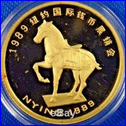 1989-92 China Coins of Invention & Discovery Gold Silver Proof Coin Set Box COA