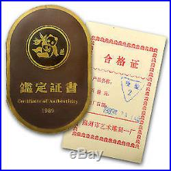 1989 China 5-Coin Gold Panda Proof Set (withBox and COA) SKU#57952