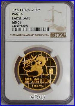 1989 China Gold Panda Large Date 5-coin set NGC MS69 #4929