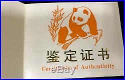 1990 China 1.90 oz Gold Panda 5-Coin Proof Set. Original box and certificate
