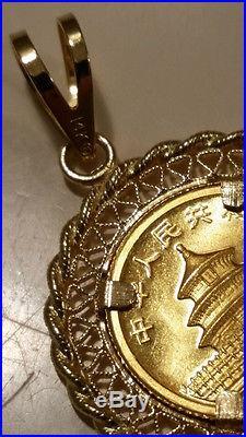 1990 China Panda Coin 5 Yuan. 999 Set In 14k Yellow Gold