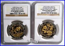 1990 China Panda Gold Silver Bi-Metallic Hong Kong Intl Coin Expo Set NGC MS69